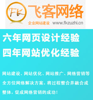 html5高端装修建筑/家居家具/办公柜台通用公司企业织梦模板源码