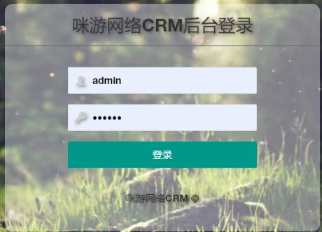 crm新款协同办公PHP源码系统管理批量导入客户跟进公海库