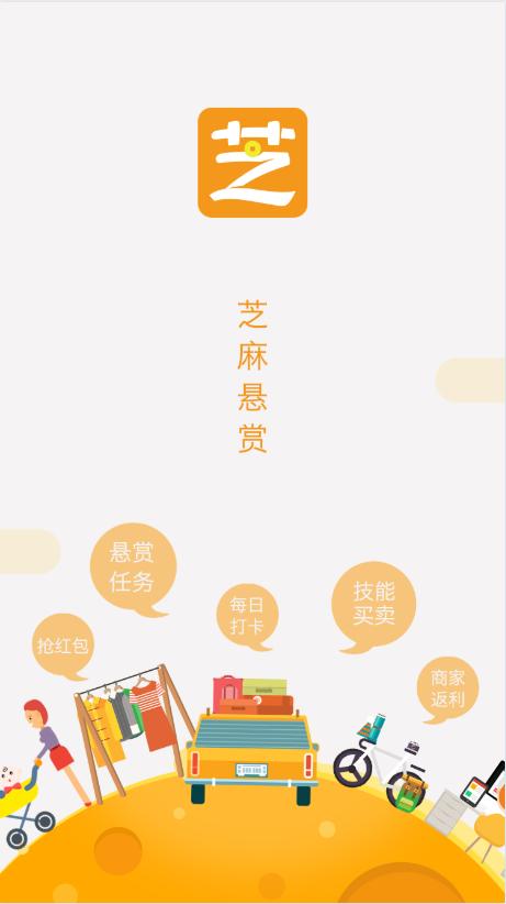 任务系统拉新系统仿众人帮手机app源码搭建定制开发附赠网站建设