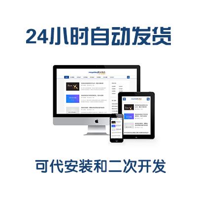 织梦dede响应式SEO教程资讯博客文章类网站模板源码 自适应手机端