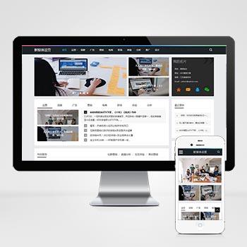 H5博客资讯类网站织梦模板 响应式科技互联网新闻资讯网站源码