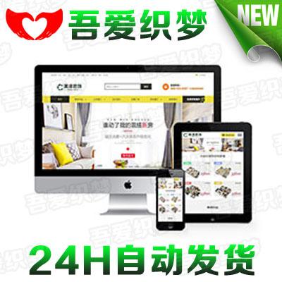 装修装饰设计公司网站织梦模板(带手机端可关联设计师)商业源码