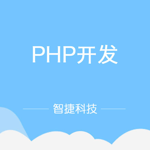 ThinkPHP/PHP/HTML网站程序源码代码修改二次开发定制、网页修改