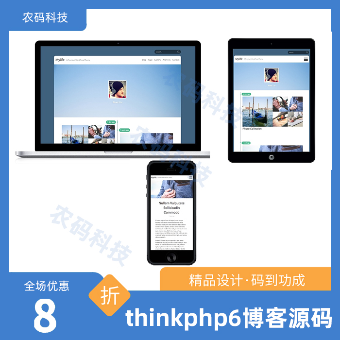 thinkphp6博客系统全站源码 tp6框架博客模板 cms原创开发源码