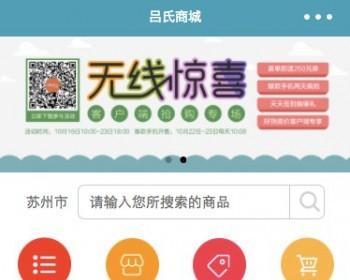 Thinkphp多商户微信小程序商城源码PC+手机wap