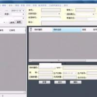 WMS仓库管理系统源码 ASP.NET自动化仓储管理系统源码