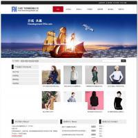 凡诺企业网站内容管理系统PHP版 v3.3