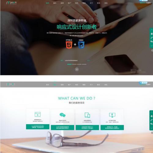 php模板秀在线建站接单网站源码