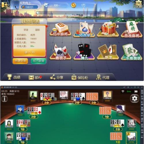五游二开金币+房卡双模式版本+带俱乐部+双端APP+带陪玩机器人