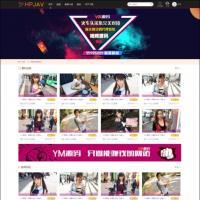 YMYS009魅思v10_全新模板,带视频试看/图片/充值/手机端/三级分销