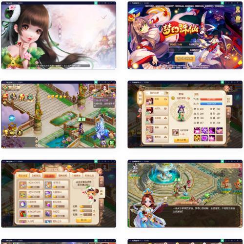 梦幻诛仙12职业第二大陆版,Linux手工外网端+Java后台+视频教程