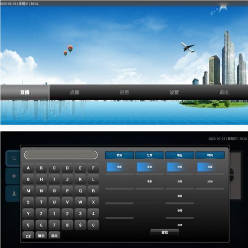 双子星IPTV管理系统 带搭建教程【压缩包里有视频教程和配套工具】