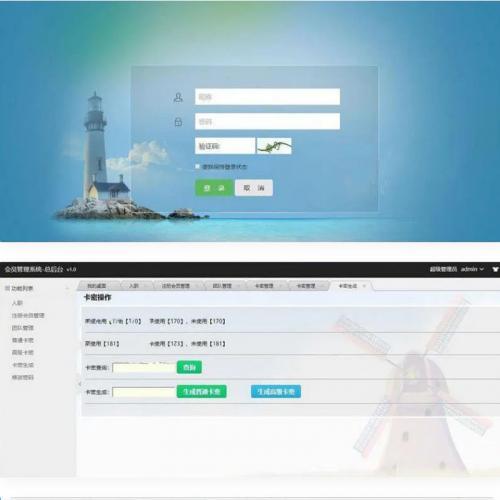 客户2K订制精品网站营销推广裂变式系统根据邀约链接申请注册兑换密卡系统