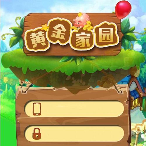 Thinkphp仿淘金农场系统,开源H5农场复利源码+农场土地种植模拟经营游戏