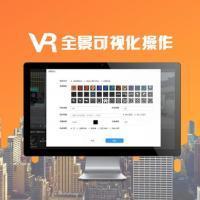 VR全景可视化制作1.0.30无授权