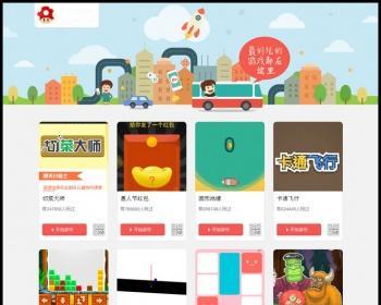 400多款微信小游戏源码 全部手机平板自适应+HTML5