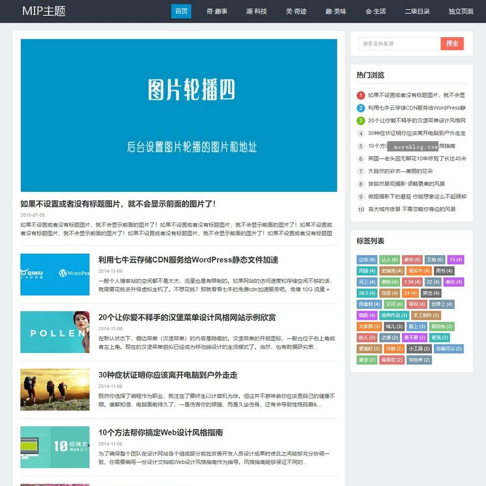 企业公司工作室网站源码帝国CMS模板整站HTML5响应式自适应手机